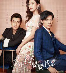 اسيا تو تي في دراما Asia2tv Online Love Posters Love Season 2