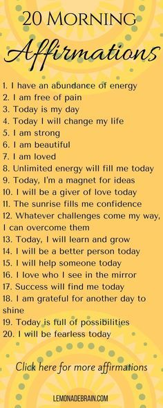 Affirmations: At the Beginning, Middle and End of your day I am a crazy bad A Momma with Dreams big enough to fill up every major league baseball stadium. It's safe to say that I'm a bit on the ambitious side, and I believe everyone Mantra, Motto, Quotes To Live By, Life Quotes, Yoga Quotes, Quotes Quotes, Eminem Quotes, Rapper Quotes, Peace Quotes