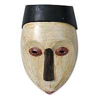 NOVICA - Masks - African Masks: Congo Zaire