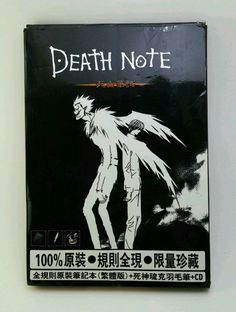 ***SOLD*** Set Death Note Notebook Feather Pen Writing Journal Anime Theme Cosplay Book in Collectibles, Animation Art & Characters, Japanese, Anime   eBay