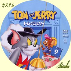 Tom and Jerry Comic Book Characters, Comic Books, Tom And Jerry, Covered Boxes, Box Art, Cover Art, Toms, Comic Strips, Comic Book