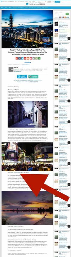 The News Lens - Tired Of Visiting Taipei Zoo, Taipei 101 And The National Palace Museum? Let Locals Show You The Attractions Actually Worth Seeing In Taipei Taipei 101, National Palace Museum, Tired, Attraction, Lens, Im Tired, Klance, Lentils