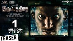 Irumbuthirai Official Teaser | Vishal Arjun Samantha | Yuvan Shankar Raja | P. S. Mithran #IrumbuthiraiTeaser | #Irumbuthirai is an upcoming Indian Tamil-language action techno thriller film directed by P. S. Mithran. The film features #Vishal #Arjun and #Samantha Akkineni in the lead roles. Music composed by #YuvanShankarRaja. Produced by Vishal under his banner Vishal Film Factory. Subs by rekhs. #Irumbuthirai Crew: Starring Vishal Arjun Samantha Akkineni Directed by P. S. Mithran Music by…