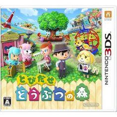 Amazon.co.jp: とびだせ どうぶつの森: ゲーム