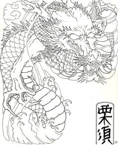 Japanese+dragon+drawing | traditional japanese dragon by xcjxedge traditional art drawings ...