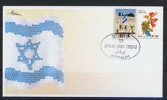 ISRAEL STAMPS JERUSALEM SITES WESTERN WALL FLAG FDC