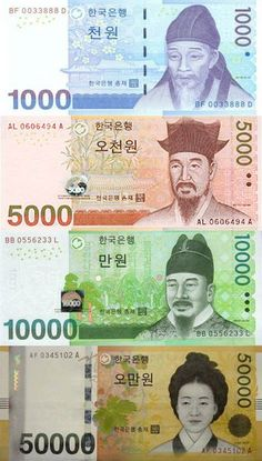 The Korean currency consists of four kinds of paper money (notes or bills) and six kinds of coins. Faces of important Korean people can be seen on the paper money.-- end Open Graph data --> <link rel= South Korea Seoul, South Korea Travel, North Korea, Busan Korea, Korean Words, Korean Art, Korean Lessons, Korean People, Learn Korean