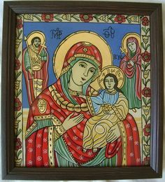 Fecioara cu Pruncul Christian Paintings, Jesus Christ Images, Madonna And Child, Religious Icons, Art Icon, Orthodox Icons, Folk Art, Catholic, College