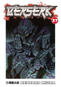 Berserk Volume 37 TPB :: Profile :: Dark Horse Comics