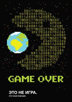 gameover_small1