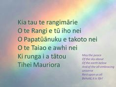 He Karakia mo te rangimārie. School Resources, Teacher Resources, Maori Songs, Maori Symbols, Maori Patterns, Maori Designs, Maori Art, Teaching Aids, Tola