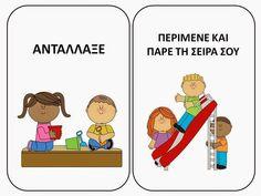 Preschool Education, Kindergarten Crafts, Behavior Board, Class Rules, School Bulletin Boards, Autism Classroom, Social Stories, Conflict Resolution, Autumn Activities