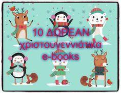 Christmas Mood, Christmas Games, Christmas Activities, Christmas 2019, Advent Calendar Activities, Craft Activities, Kindergarten Crafts, Christmas Crafts, Christmas Ornaments