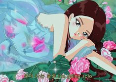 SOLO as a anime ?✨ by hanavbara – Anime Center Kpop Anime, 90 Anime, Anime Art, Anime Korea, Anime Eyes, Kawaii Anime, Kpop Drawings, Cartoon Drawings, Cartoon Art