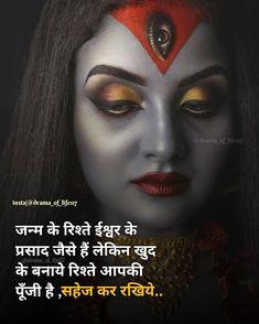 Fun Quotes, Best Quotes, Mahadev Quotes, Zindagi Quotes, Durga, Reality Quotes, Girl Face, Shiva, Om