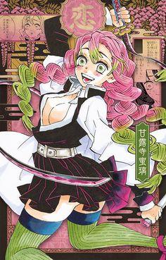 Kanroji Mitsuri, demon slayer, Kimetsu no Yaiba Anime Demon, Slayer, Anime Wall Art, Poster Prints, Demon, Art, Anime, Manga, Aesthetic Anime