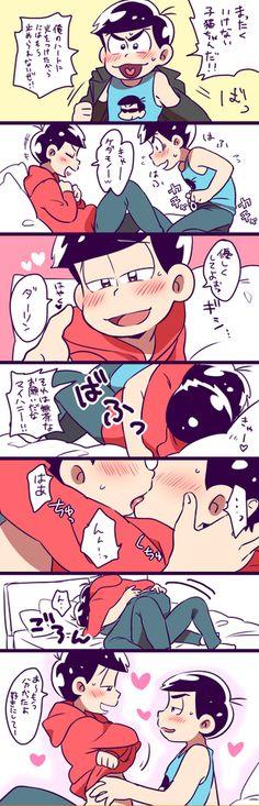 Osomatsu x Karamatsu