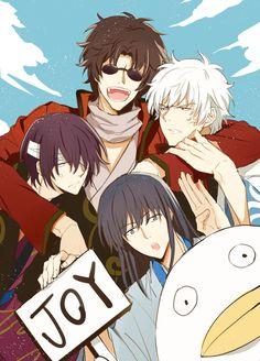 Uwah, that's ma name there lmao Anime Nerd, All Anime, Anime Chibi, Anime Stuff, Sakamoto Tatsuma, Gintama Wallpaper, Silver Samurai, Gekkan Shoujo Nozaki Kun, Okikagu