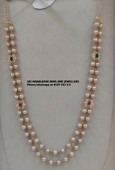 Jewelry OFF! 2 rows pure pearl chain with side lockets. Visit us for full range Pearl Necklace Designs, Jewelry Design Earrings, Gold Earrings Designs, Bead Jewellery, Pearl Jewelry, Bridal Jewelry, Jewelry Necklaces, Indian Jewelry, Pearl Bracelets