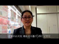 京の天気 2015年4月27日(月) 【京都はんなり天気】同志社大学前店編 [別嬪天気] - YouTube