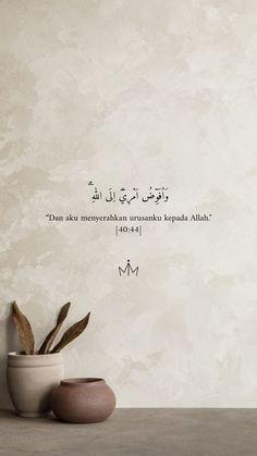 Pray Quotes, Hadith Quotes, Quran Quotes Love, Quran Quotes Inspirational, Self Quotes, Muslim Quotes, Life Quotes, Quran Wallpaper, Islamic Quotes Wallpaper
