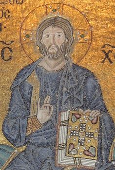 Icon of Jesus early christian icon some features are said to match that of the Shroud of Turin. Religious Icons, Religious Art, Christian Religions, Hagia Sophia, Orthodox Christianity, Early Christian, Byzantine, Worship, Catholic
