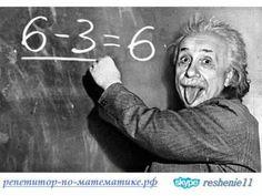 Быстрая подготовка к ЕГЭ по физике 2017 Задание 1 уравнения и графики дв Услуги - автосервис, мотосервис - автосервис и ремонт - okolodoma Важное Индивидуальная подготовка к ГИА и ЕГЭ. Определители Определитель матрицы-произведения равен произведению определителей матриц сомножителей Так как сумма произведений элементовi-й строки на Определитель матрицы.