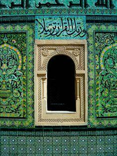 taweeelashawq: 'recite the Qur'an with measured recitation.'