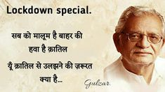 Beautiful Lines By Gulzar Sahab Funny Quotes In Hindi, Hindi Quotes Images, Life Quotes Pictures, Words Quotes, Me Quotes, Life Truth Quotes, True Feelings Quotes, Good Thoughts Quotes, Deep Thoughts
