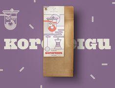 wroasters coffee // packaging on Behance