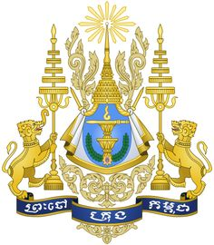 520px-Royal_Arms_of_Cambodia.svg