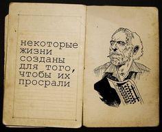 Сохранённые фотографии Андрея   1 000 фотографий
