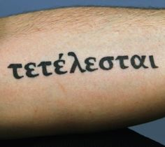 """STOW: The Good Friday message — """"It is finished"""" — is summed up in one word tattooed on the left forearm of the Rev. Rick McKee."""