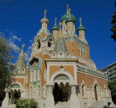 Russian Orthodox Cathedrals in Russia | Russia on the Riviera: The Russian Orthodox Cathedral in Nice