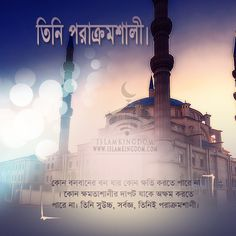 bn.islamkingdom.com/s2/48005