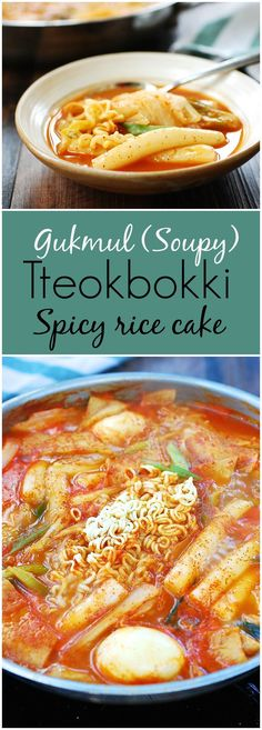 Soupy tteokbokki - spicy braised Korean rice cakes in flavorful broth!