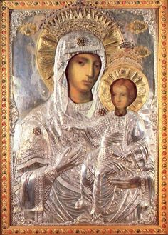 Religious Images, Religious Icons, Religious Art, Virgin Mary Painting, Famous Freemasons, Church Icon, Russian Icons, Blessed Virgin Mary, Orthodox Icons