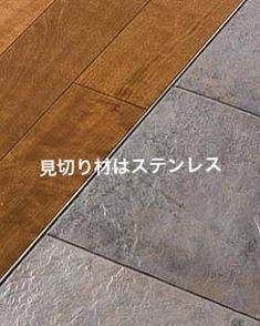Space Interiors, Tile Floor, Flooring, Architecture, Crafts, Instagram, Kitchen, Arquitetura, Manualidades
