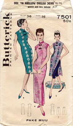 Lovely cheongsam. I especially like the trim running vertically down the front of the teal version. butterick 7501