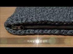 [니뜨] 지퍼다는 법 - YouTube