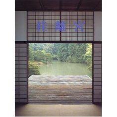 katsura-rikyu, kyoto.