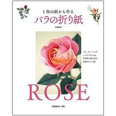 Sato: Bara nincs Origami ROSE - Origami Könyvek - Origami és Washi - Japán Store Miyabi
