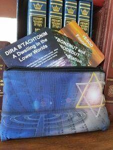 Chassidic Kabbalah Cards were created to Help You Learn to Apply Kabbalah to Your Daily Life. Jewish Music, Jewish Calendar, Tarot Cards For Beginners, Jewish Crafts, Tarot Learning, Tarot Readers, Torah, Judaism, Tarot Decks