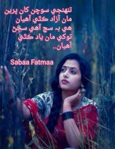 Poetry Quotes In Urdu, Movies, Movie Posters, Films, Film Poster, Cinema, Movie, Film, Movie Quotes