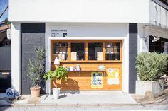 Image result for shimoyama green tea