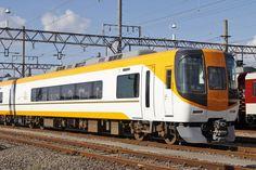 Así son los Trenes de Japón