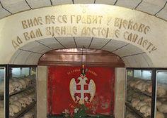 Стара црква Св. Вазнесења Господњег у Крупњу