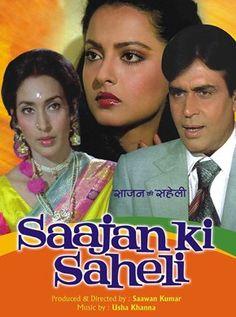 Saajan Ki Saheli Hindi Movie Online - Nutan, Rajendra Kumar, Rekha, Vinod Mehra, Paintal and Kalpana Iyer. Directed by Saawan Kumar Tak. Music by Usha Khanna. 1981 [U] ENGLISH SUBTITLE