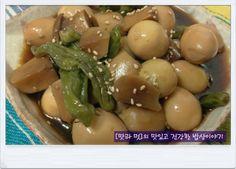 간단하게 만들어 든든하게 먹는, 메추리알버섯장조림^^ – 레시피   Daum 요리