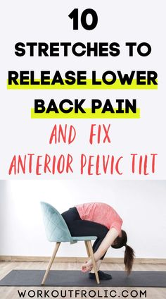 Lower Back Pain Exercises, Lower Back Pain Relief, Upper Back Pain, Muscle Pain Relief, Low Back Pain, Extreme Lower Back Pain, Hip Pain Relief, Daily Stretching Routine, Daily Stretches